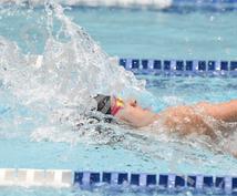 水泳個別指導のプロが教える! 動画映像へのアドバイス