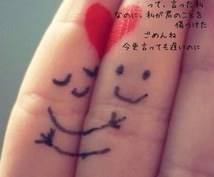 ♡恋愛セラピー♡天使からのズバリなメッセージ&恋愛運アップヒーリング付き♡