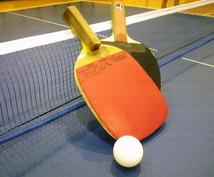 卓球教えます!【初心者、中級者歓迎】