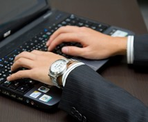 期間限定!無料枠でSEOのアドバイスをします 現役SEO担当が、あなたのサイトを診断しましょう
