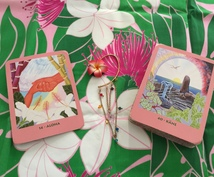 ハワイの叡智マナカードを使って占います 今後どうなっていくか知りたい貴方へ