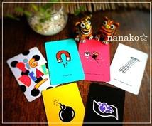 日本初!!待ち受け画面でパワー⭐をキープします 【個人情報不要】心の声を聴けるカードで、悩みを一気に解決⭐️
