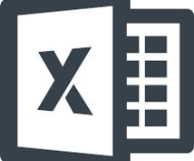 エクセル関数を使った管理表なるべく早く安く作ります 【エクセル】店舗の売り上げ集計や営業、顧客管理表など作ります