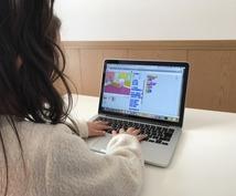 【大宮開校記念!】小学生のママさん達に大人気♪今話題のキッズプログラミングを3000円で実施中!