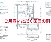 スッキリ暮らしやすい家具配置をご提案します 新築・リフォーム・引っ越し・模様替えをご検討中の方にオススメ