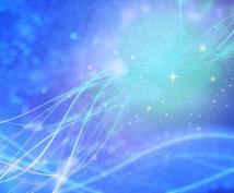 魂についてのこと全般 転生 魂の傾向を探る