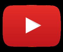 YouTubeチャンネル登録者500人を保証します 1000人以上はお見積もりください