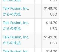 本気で収入を増やしたい方以外お断り〜サラリーマンでも通勤時間で毎月20万円稼いでるビジネス!