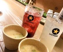 大阪でオススメのお店教えます 難波・梅田などの美味しく楽しいお店を紹介します!