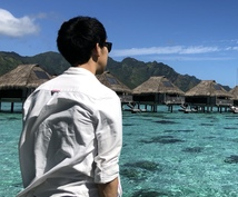 元海外添乗員があなたの海外旅行の計画立てます 海外行きたいけど何したいかよくわからないー!っていうあなた!