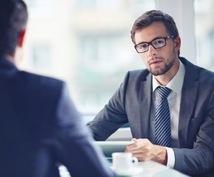効果絶大!! あなたの営業トークを劇的に変えます 【新卒、若手】営業マン向けになります