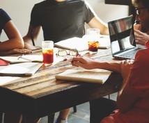 キャリアや転職活動の相談、広くお受けします 転職だけでなく現職での働き方も!キャリア相談しませんか?