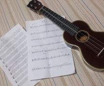 オリジナル曲に色づけます 譜面でお困りの方へお助けです。
