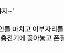 日韓翻訳承りますます 通訳案内士資格保有者が、韓国に関するナンデモやります。