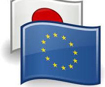 FXユーロ円のスイングトレード教えます 土日にポジションを仕込み、平日に稼ぐ