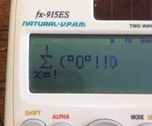 数学の学習にお困りの方へ