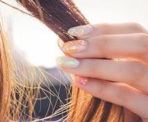 美容師歴10年!あなたの髪のお悩み解決します 髪型や髪色、美容室でのお悩みや疑問がある方お任せ下さい