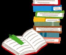 本から効率的に情報を得るコツを教えます 「つんどく」状態・しょっちゅう読書が途中辞めという方向き