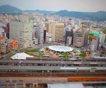 京都・大阪・神戸の観光・店舗・土地などの調査します 人手が足りない方へ、ご要望に細かく対応します。