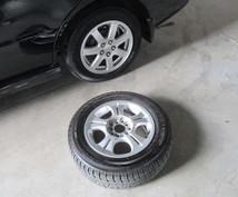 タイヤ交換致します タイヤ交換が大変な方、ホイール付に限りますタイヤ交換します。