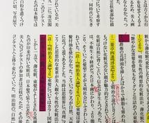 課題、レポートの校正受け付けます 文章に間違えがないか第三者に見てほしい時にオススメ