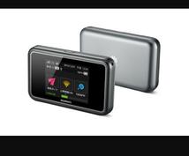 ポケットwi-fiの乗り換えを案内いたします ポケットwi-fiの新規契約、乗り換えを違約金負担します。