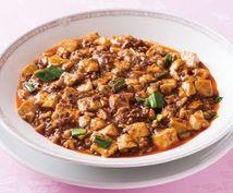 家庭で出来る中華料理のレシピお教えします !某高級中華料理店のスーシェフがお教え致します
