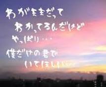 【プレゼント】