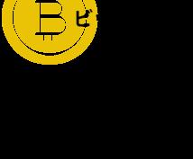 ビットコインの損益計算いたします 年内にビットコインの取引をされた方