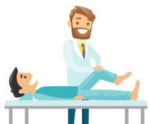 理学療法士が腰痛や肩凝りなど姿勢や動作を見直します 日常の姿勢や動作を見直して、最高な身体を目指そう!!