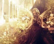 神秘の妖精が明日のあなたを導きます 明日は素敵な日になるかな?妖精さんに聞いてみて下さい♪