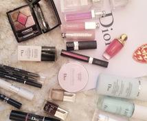 Diorの購入に悩まれている方!ご相談に乗ります Diorコスメ、多数愛用してきた私が迷ってる貴方ために♡