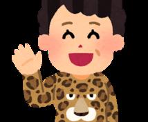 元お笑い芸人!関西弁の添削・翻訳・面白くします コテコテ~一般的な関西弁まで添削や原稿の作成までお手伝い!!