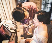 結婚式の衣装選びの悩みをプロがご相談にのります 元プロコスチュームアドバイザー・現プレ花嫁が直接サポート