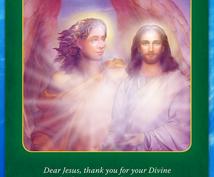 天使やユニコーンの力をかりてあなたに天からのメッセージをお伝えします