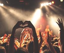 貴方の歌の長所、武器になるところ教えます 魅力的な歌が歌いたい、何を直すべきか分からない、という方へ
