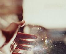 月の女神のエネルギーをお送りします あなたの進むべき道、力強く歩むために