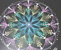 あなたにあったメッセージが受け取れる曼荼羅描きます 守護天使と繋がりメッセージをもらい曼荼羅を描く