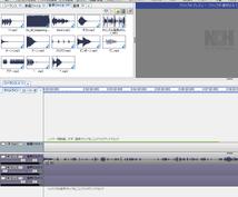 カット、字幕、音声差込など簡単な動画編集します Youtube、ニコニコ動画に投稿している方へ、ご利用下さい