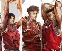 知ってるだけで上手くなる!バスケットボールのコツ教えます。