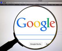 コンテンツSEOの観点から記事のリライトします googleから評価されないコンテンツを書いていませんか?
