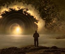 ヒプノセラピーであなたの前世にアクセスします あなたの前世を見てみませんか?今を生きるヒントがあります。