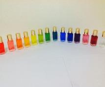 頑張ってるあなたに色の癒しを☆カラーセラピーします。