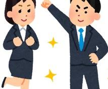 人事、転職支援アドバイザーの視点でアドバイスします 転職についてのお困りごとがある方へ