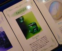 クリスタルオラクルカードからメッセージを伝えます クリスタルから『癒やしと希望』のメッセージ