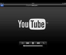Youtubeで動画作成に困っている方、代行します 動画編集代行。(カット、字幕、音声差込みetc)