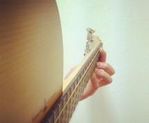 ギターの伴奏をもっと上手にしたい人必見!
