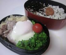 節約レシピ 子持ちカレイで「カレイの野菜あんかけ」「真子の卵とじ」「こうや豆腐と豚肉と落とし卵弁当」