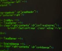 WEBサイトのボタンクリックでPDFなどの資料がダウンロードできるようにする方法を教えます