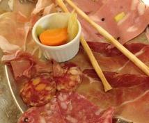 1万円以内で美味しいお酒と食事が楽しめるデートコースをコーディネートします(大阪)